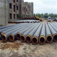 预制350玻璃钢直埋保温管