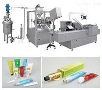 自动guan装装盒生产线