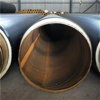 聚氨酯发泡直埋热水保温管