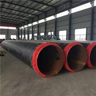 聚氨酯预制地埋式防腐保温管