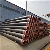 管径478聚氨酯玻璃钢保温管厂家