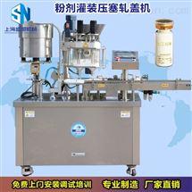 SFJ-2粉末灌装机
