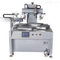 上海市电子称玻璃丝印机手机电池自动印刷机