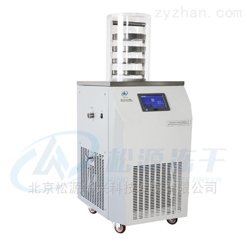 冷冻干燥机(有机溶剂冻干)