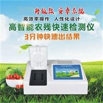TY-NC08高智能农药残留检测仪