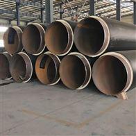 dn1200聚氨酯发泡塑料直埋管