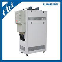 风冷式反应釜冷却恒温设备具备的几个特点