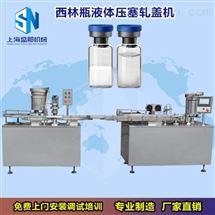 SGX-20-西林瓶灌装机
