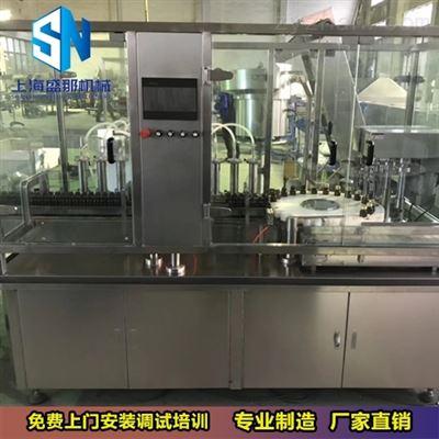 SGX-50上海自动口服液灌装机盛那