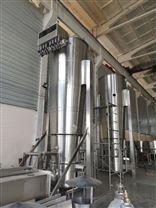 FL沸腾干燥机(立式)