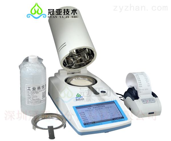 锰酸锂水分仪使用方法/原理