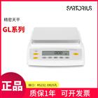 GL6202-1SCN赛多利斯GL6202i-1SCN天平