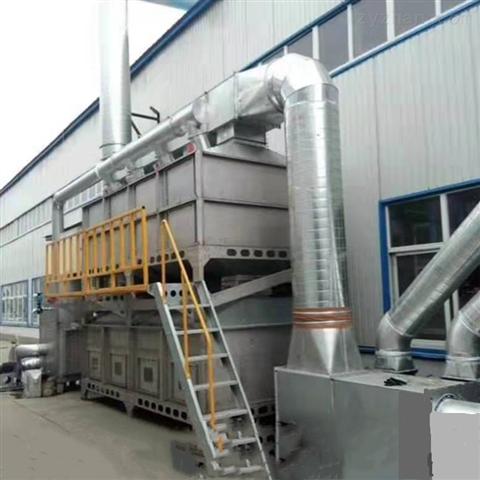 RCO催化燃烧设备蓄热式焚烧炉