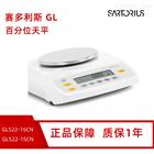 赛多利斯GL522-1SCN百万分位天平520g 0.01g
