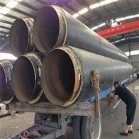 高密度泡沫预制保温管供热管道