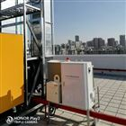 OSEN-VOCs奥斯恩厂家资质齐全工业园VOCs在线监测系统