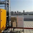 OSEN-VOCs北京CCEP認證泵吸式TVOC在線監測預警系統