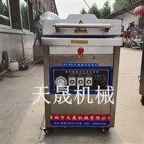 小型豆干真空包装机