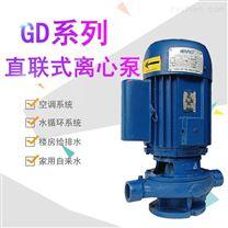 220V别墅自来水增压泵小型管道泵
