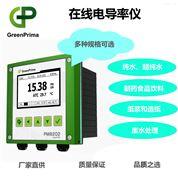 制药用水监测_GreenPrima 电导率仪