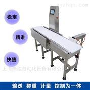 包装流水线精准型自动称重机在线检重秤