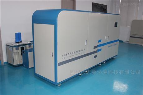 PCR实验室综合废水处理系统