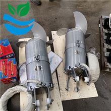 潛水攪拌器規格型號