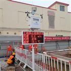 OSEN-YZ漳州市联网住建局平台奥斯恩扬尘在线监测仪