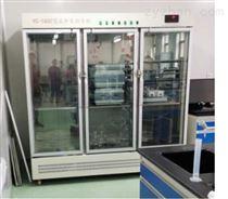 三开门YC-1800型层析柜厂家