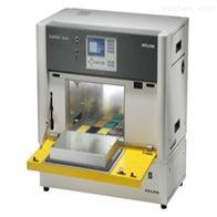 SUNTEST台式老化机/XLS+氙灯老化试验箱