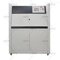 紫外老化试验机_紫外光耐气候试验箱