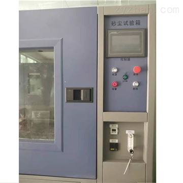 AP-SC-愛佩科技環境抗塵試驗箱