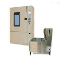 織物排汗導濕測定儀/紡織品熱阻濕阻測試儀