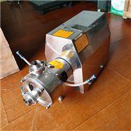 RH-5单级乳化泵