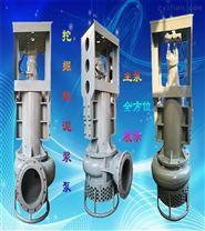 大排量液压抽沙泵 不用电操作简单