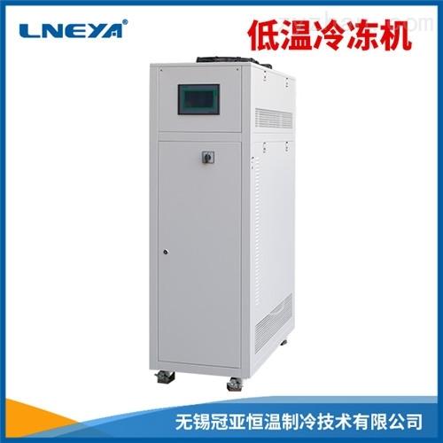 有机废气voc冷凝回收装置