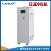 工业反应釜12匹低温冷冻机准确选型条件
