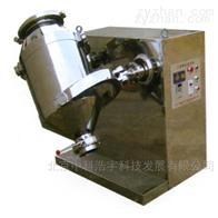 HKM食品三维混合机