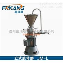 JML-80立式胶体磨