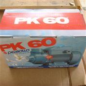 南京斯瑞莱佩德罗进口水泵PK60,pqm60