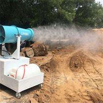 雾炮机降尘设备