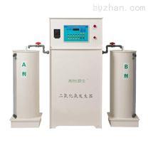 粗盐电解二氧化氯发生器厂家