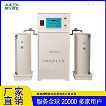 二氧化氯发生器,厂家直销
