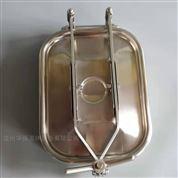 卫生级单锁方型常压人孔