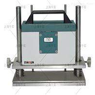 汗渍牢度性能测试仪/耐汗渍色牢度仪