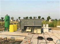 医院污水处理一体化设备供应