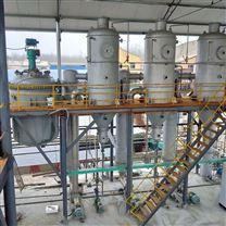 高盐废水蒸发结晶设备