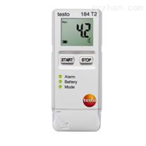 运输监控的温度数据记录仪