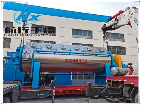 低温干化全新技术 污泥低温干化处理装置