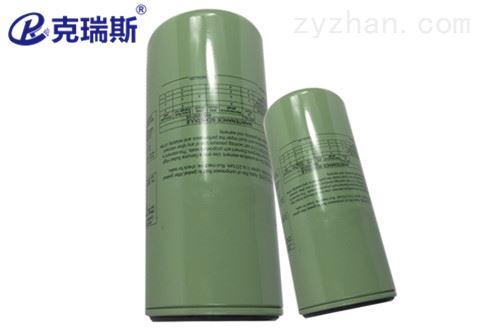 寿力机滤250025-526寿力空压机机油滤清器